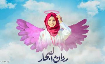 In Yet Another War Crime, Israeli Snipers Murder Palestinian Medic Razan Al-Najjar