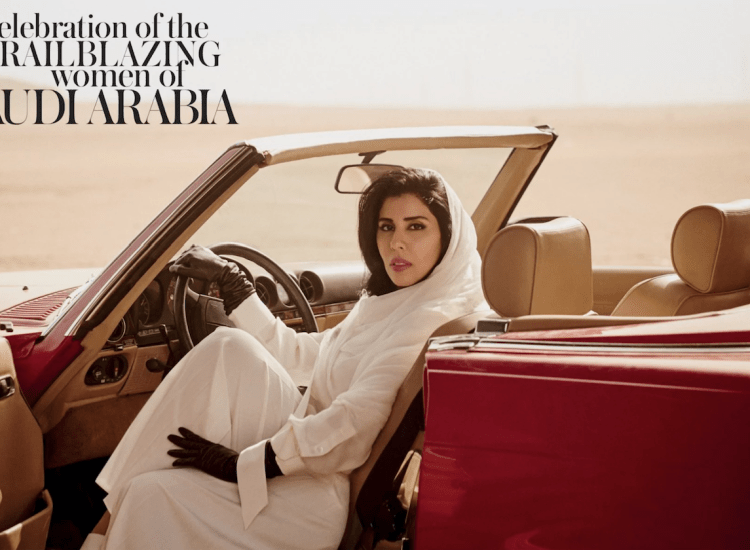 A Saudi Princess on the Cover of Vogue Arabia Doesn't Represent the Average Saudi Woman