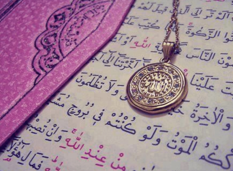The Top 10 Most Beautiful Ayats from the Quran