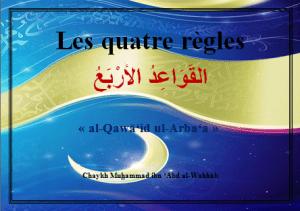 Les 4 regles al Qawaid al Arbaa