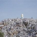 Le jeûne du jour de 'arafat