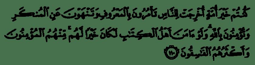 Quran 3:110