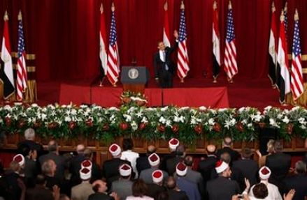 Image result for muslim brothers invited to OBama's cairo speech