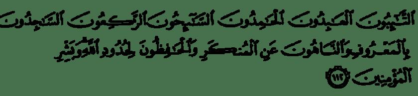 Quran 9:112