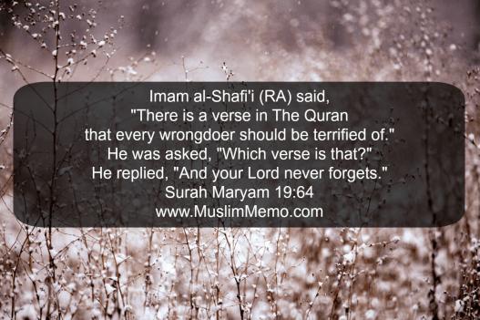 #13 Imam al-Shafi'i (RA)