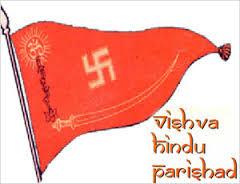 Vishwa Hindu Parishad, VHP
