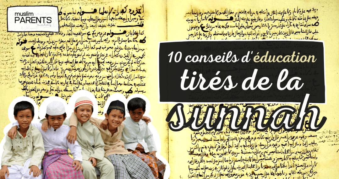 éducation islamique sunnah