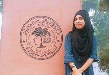 Ayesha Farheen