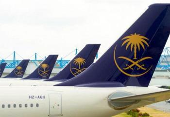 Saudi Airlines starting