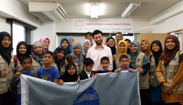 المدرسة الإسلامية اليابانية العالمية في طوكيو