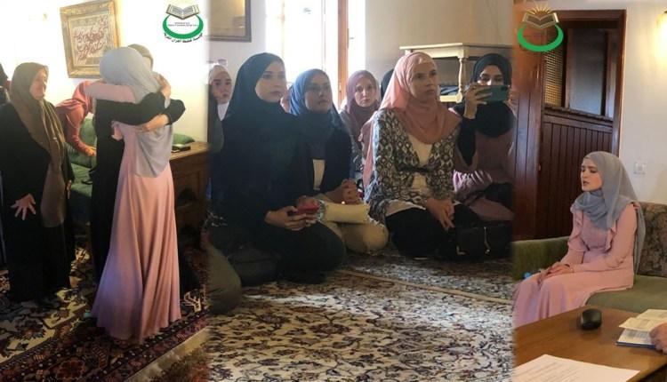 """الطالبة """"ألمينة سنانوفيتش"""" تجتاز ختمة حفظ القرآن كاملاً"""