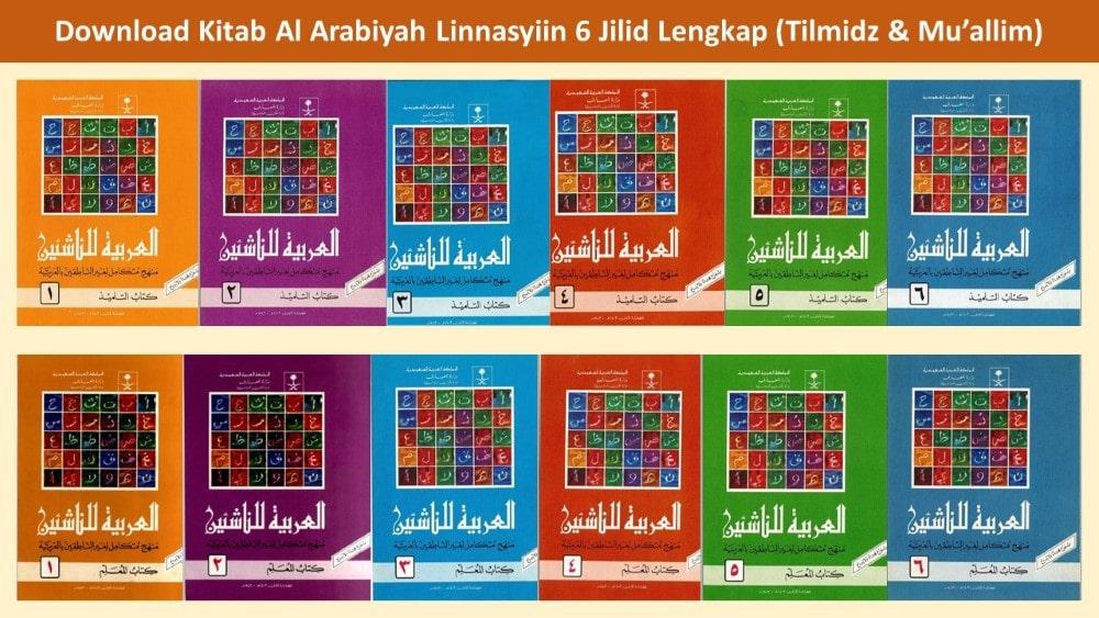 Download Buku Al Arabiyah Linnasyiin PDF Lengkap