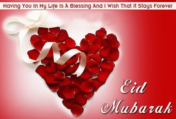 Happy Eid Mubarak Quotes Messages For Wife