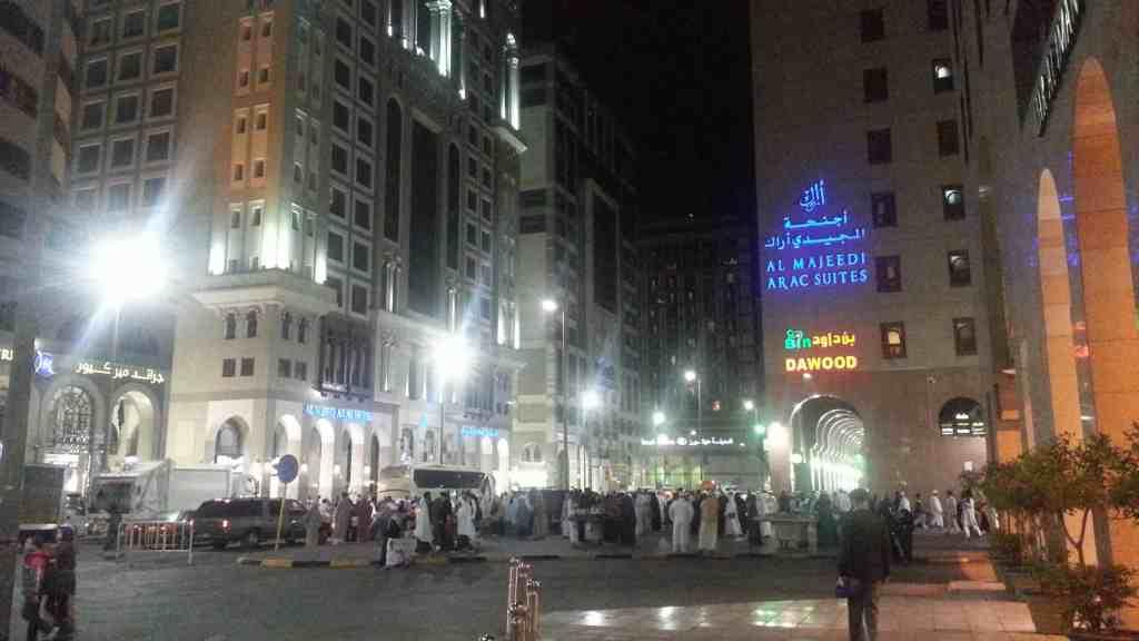 Medina Dar al Iman
