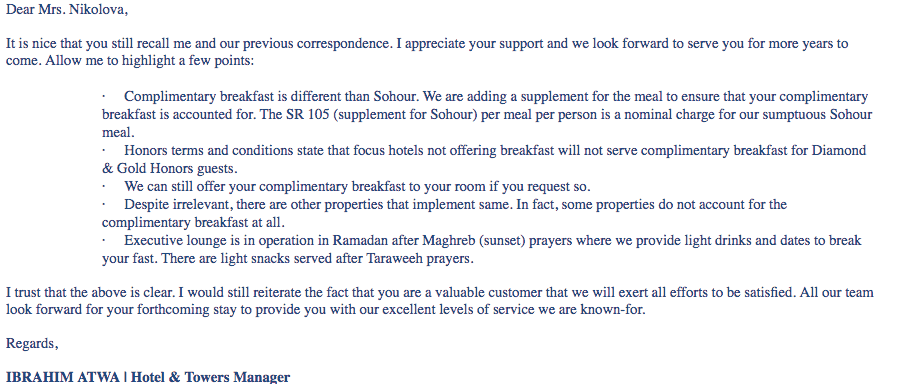 My dispute with Hilton Makkah for not honouring FREE breakfast during Ramadan even when you pay £1,000 a night