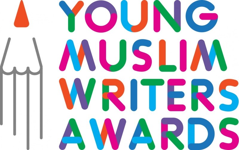 Young Muslim Writer Award 2015