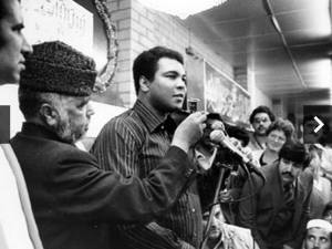 Muhammad Ali at Birmingham Central Mosque