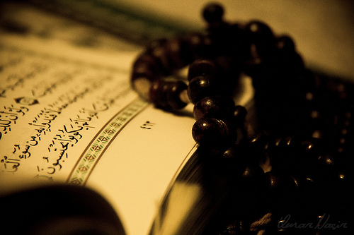 https://i2.wp.com/muslimvillage.com/wp-content/uploads/2012/07/Quran-Tasbih.jpg