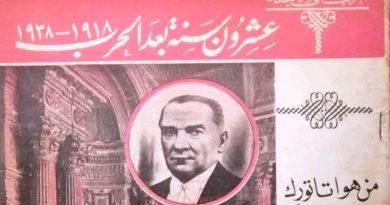 Atatürk, Lübnan Dergisi Kapağında. (1938)