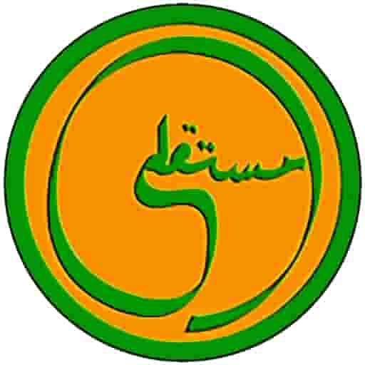 kursus bahasa arab online dengan metode mustaqilli iac