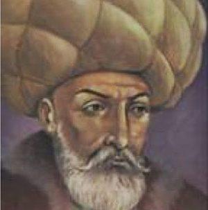 Abu al-Fath al-Busti
