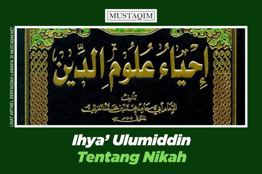 kitab ihya ulumuddin bab jima'