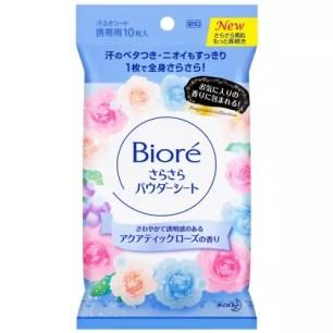 Biore 薔薇香濕紙巾(ビオレ さらさらパウダーシート)