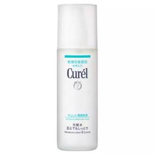花王 Cure'l 珂潤 保濕化粧水III(極度保濕型) 150ml
