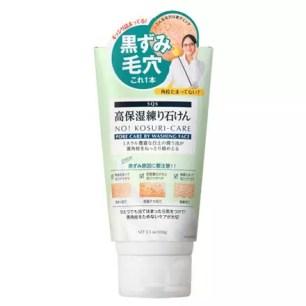 SQS 高保濕綿密洗面乳 100g