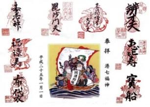 東京・港區 新年七福神巡禮-前篇