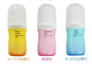 百圓商店排行榜番外篇!大創100圓日本製化妝品💄