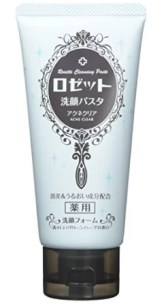 懶人也OK的洗臉保養小法寶,5款潔顏用品推薦排行榜。