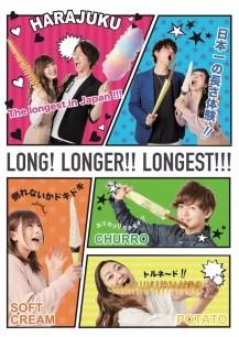 """這裡有日本最""""長""""的美食與甜點「LONG! LONGER!! LONGEST!!!」3月起現身原宿!"""