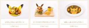 「Pokémon Center TOKYO DX & Pokémon Café」就在日本橋高島屋SC東館!