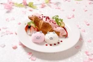 兔丸USAMARU CAFÉ♥4月27日起大阪・梅田期間限定登場!多款春天主題的餐點
