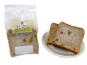 日本7-11高CP值推薦☆不超過100日幣的平價美味麵包5選