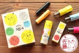 151種寶可夢圖案任選!3種材質也隨選的客製化印鑑圖章「Pokémon PON」