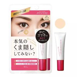 日本BCL KAKUSHIMUST Ultra Cover保濕遮瑕膏 共2色