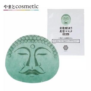 帶來視覺衝擊的莊嚴感!佛像造型「YAMATOcosmetic 美容液面膜」販售中