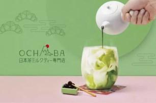 飲品皆添加黑蜜蕨餅♡日本首間日本茶奶茶專售店「OCHABA」落腳於東京‧新宿