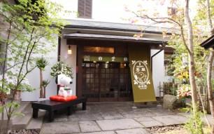 「SNOOPY茶屋由布院店」4月19日煥新開張✧˖°推出多種新餐點與周邊商品♬
