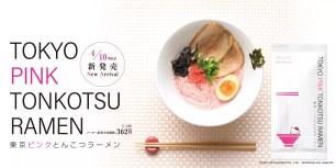 麵條和湯頭都是粉紅色♡Hello Kitty聯名款新東京伴手禮「TOKYO PINK TONKOTSU RAMEN」