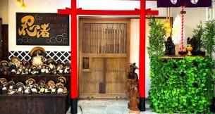 東京・淺草 成為忍者的難得體驗!好吃好玩「NINJA Café & Bar」2019年7月開幕