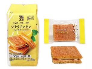 2019年網路讚聲推薦☆精選5種日本7-11限定非嚐不可的銅板價零食