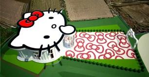 兵庫縣淡路島☆主題劇院餐廳「HELLO KITTY SHOW BOX」即將開幕♪