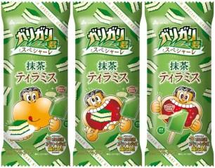 日本全家便利商店數量限定☆「嘎哩嘎哩君剉冰棒特別版 抹茶提拉米蘇」販售中