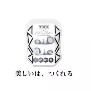 「大山式」美體指環各商品詳細介紹☆