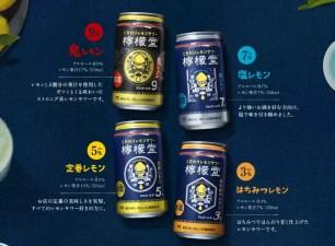 可口可樂不只賣飲料!檸檬沙瓦專售品牌「檸檬堂」4種不同風味酒飲