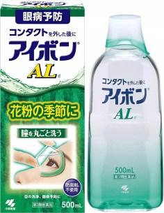 揮別異物感讓眼睛清爽乾淨!小林製藥‧Aibon AL洗眼液