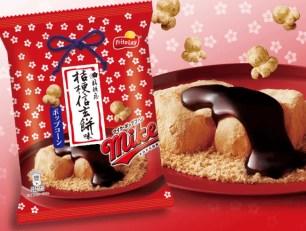 創業130周年老字號・桔梗屋x mike POPCORN!『mike POPCORN桔梗信玄餅味』販售中